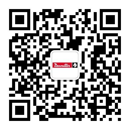 Página WeChat Desoutter Industrial Tools