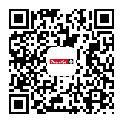 Pagina WeChat Desoutter Industrial Tools