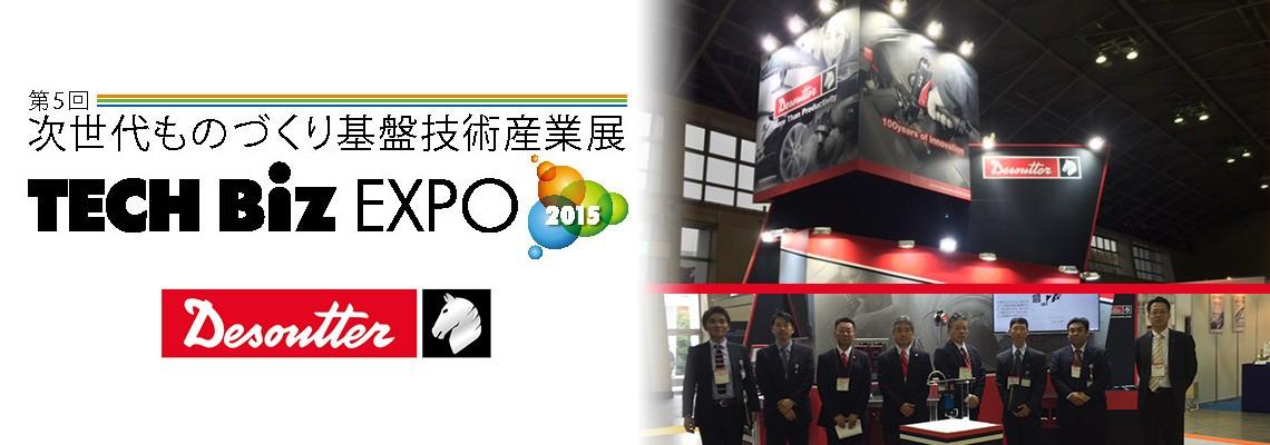 Visit us booth B-27 at Tech Biz Expo, Japan!