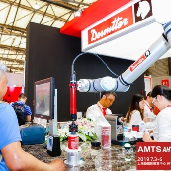 Thank you for visiting us at the AHTE Show, Shanghai